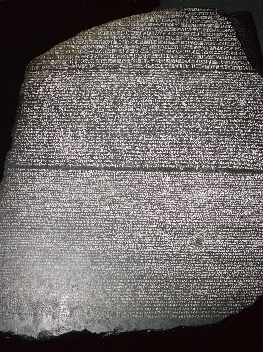 Forum Traiani piedra de Rosetta Hieroglyf/ón egipcio entziffert de Jean-Francois Champollion Decoraci/ón de pared de roseta en Egipto 1799 cimientos como piedra en relieve de yeso