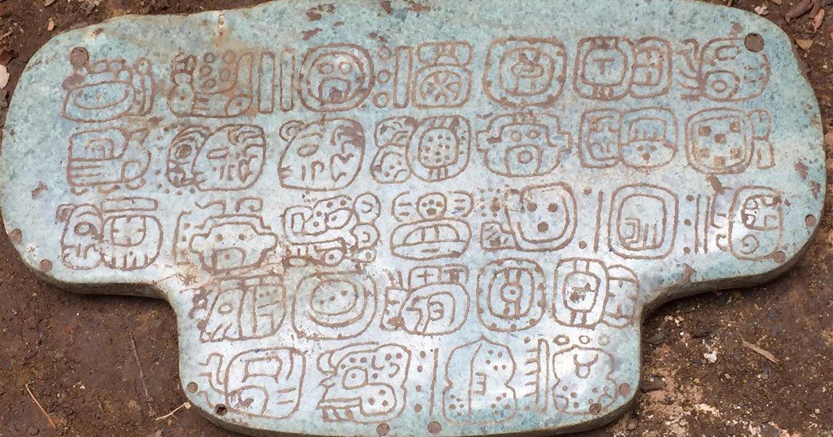 Culturas precolombinas cover image