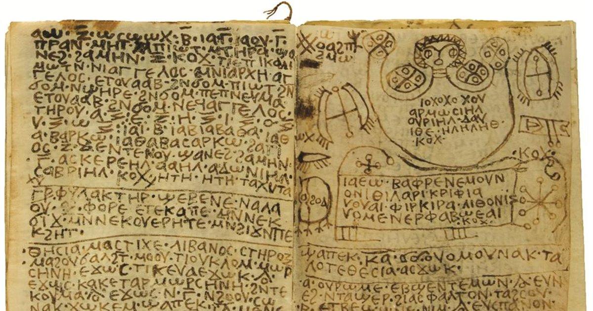Un Manuscrito Para Invocar Al Baktiotha