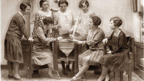XII Conferencia Internacional de la Federación Internacional de Mujeres Universitarias