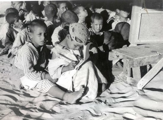 Boy sister school nakba