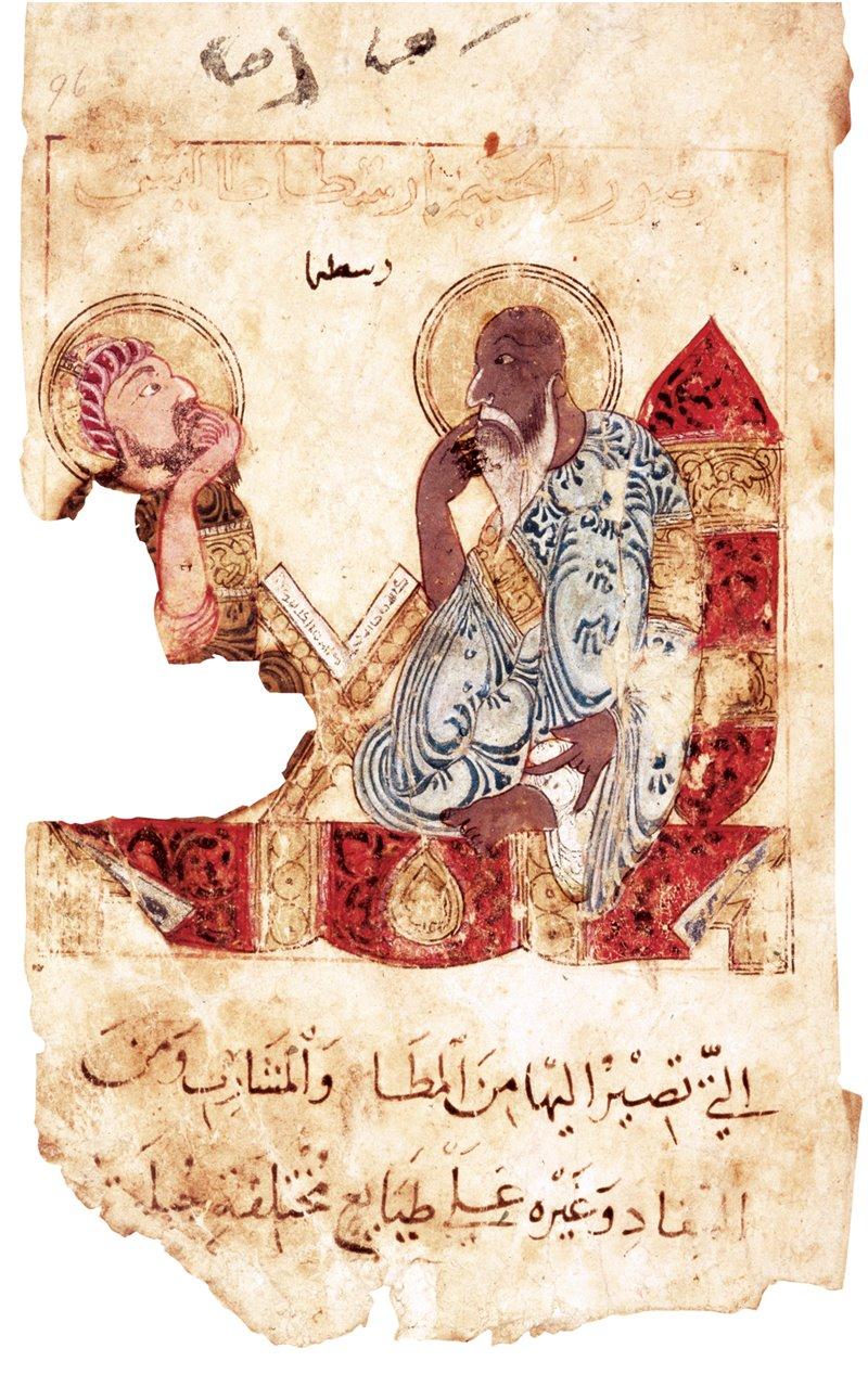 El saber griego visto por los árabes