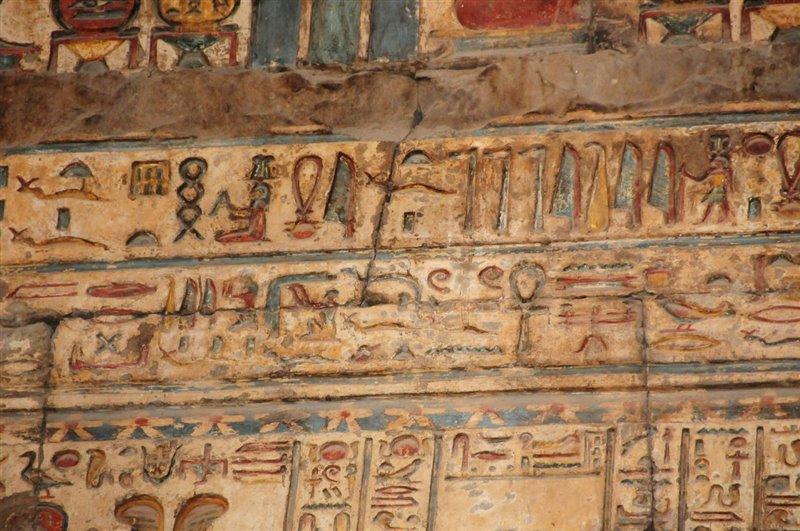 Uno de los muros del interior del templo de Esna tras su restauración.